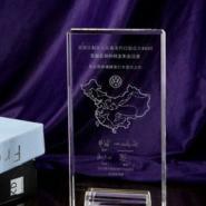 深圳企业精英员工奖杯图片