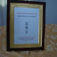 广东广州深圳单位定做奖牌图片