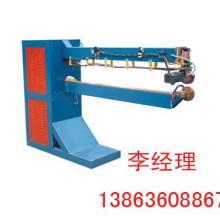 圆桶滚焊机大型气动缝焊机点焊机对焊机螺母焊机螺柱焊机