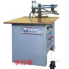 激光点焊机储能点焊机自动点焊机气动点焊机小型点焊机