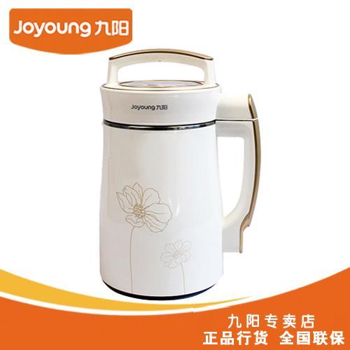 浙江省永康市好景塑胶制品厂生产供应九阳豆浆
