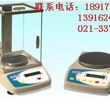供应杭州哪里有买电子天平称西特天平称批发