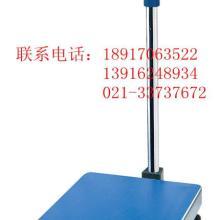 供应DSB931-600K英展电子称
