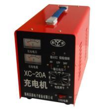 供应20A充电机|快速充电站|郑州充电机|昌原充电机批发