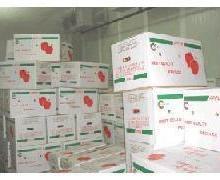供应抚州蔬菜保鲜冷库设备厂家,优质蔬菜保鲜冷库专业定制批发