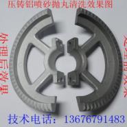 浙江压铸铝清洗剂图片