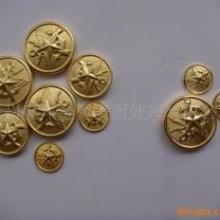 供应黄铜哑光清洗剂/黄铜消光剂 铜饰品、钮扣等铜五金件的表面哑光批发
