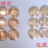 OY-91铍铜抛光剂铍铜清洗剂图片