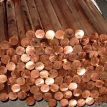 供应阿克苏紫铜棒紫铜棒厂家紫铜棒库存现货直销处批发