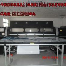 供应惠普大幅面uv平板打印喷绘加工批发