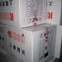 供应热敏传真纸,上海理光传真纸【真品也低价,假一卷罚十箱】批发