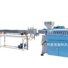 供应饮料吸管生产设备