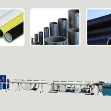 供应PE大口供水管生产线,燃气管挤出机,PVC排水管挤出机批发