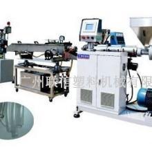 供应塑料加强型气管插管挤出生产线批发