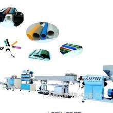供应PC/PVC/PE/ABS塑料异型材挤出机