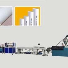 供应塑料管材设备