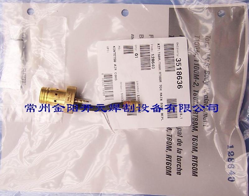 供应美国海宝1250电极喷嘴120926 HT220329精细切割