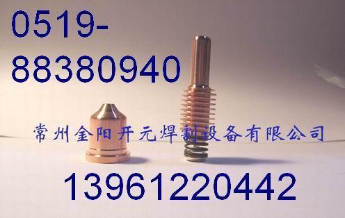供应海宝65电极喷嘴经销商地址图片