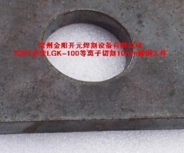 供应奥太款LGK-100双IGBT模块空气等离子切割机图片