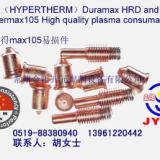 供应海宝Duramax105/85/65喷嘴220990,耐高温