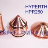 供应HPR260海宝等离子耗材