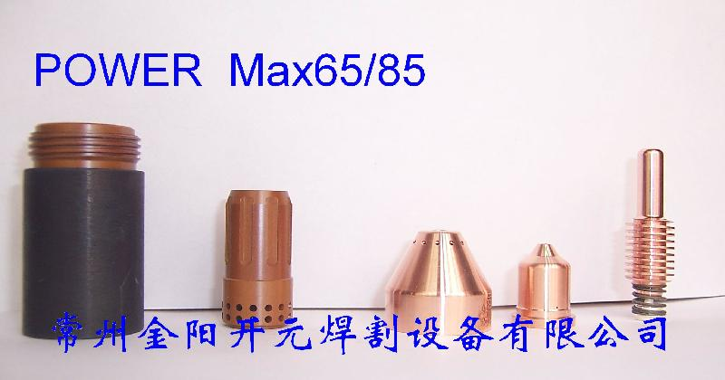 供应常州海宝105电极喷嘴,常州海宝105电极喷嘴生产厂家