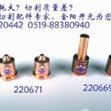 供应美国海宝焊割配件海宝MAX45