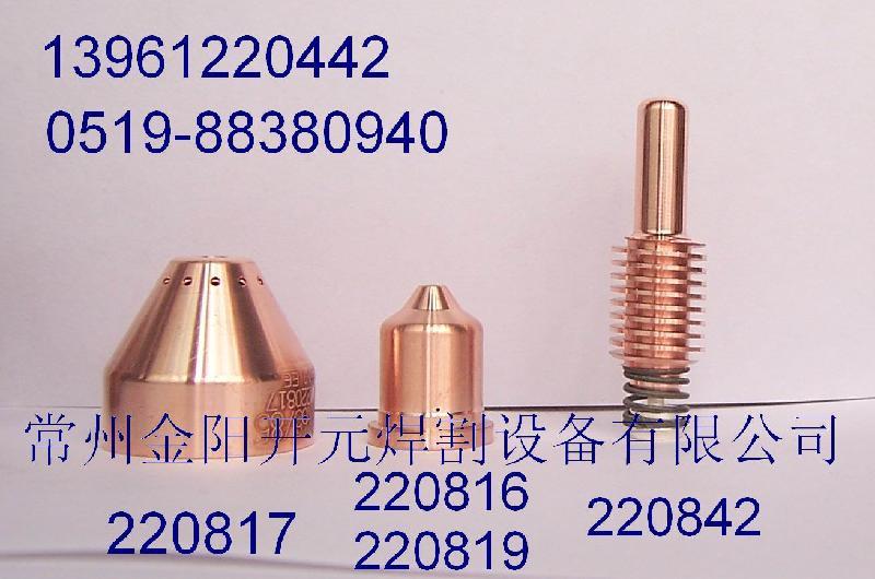 供应海宝105,江苏海宝105电极喷嘴,江苏海宝105电极喷嘴生产厂