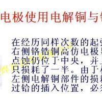 海宝200电极厂家 海宝200电极价钱 海宝200电极批发型号220