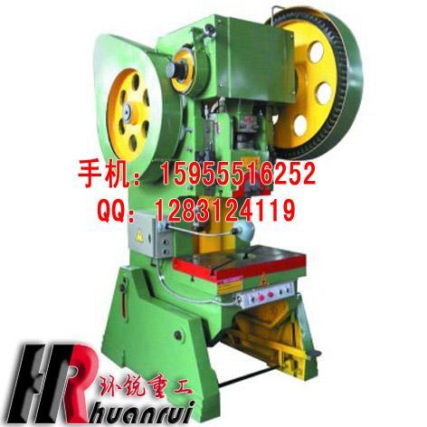 威海普通开式可倾压力机烟台锻压机床生产厂家青岛JB23-40型冲床