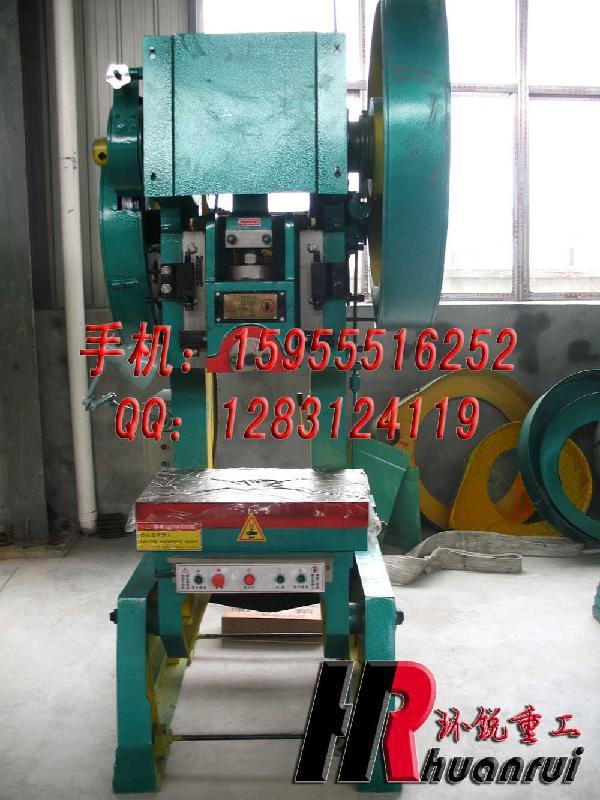 【安徽名牌】JB23-63型冲床压力机锻压机床