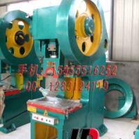 舟山80吨固定台式深喉压力机宁波冲床生产商嘉兴J21S-80锻压机床