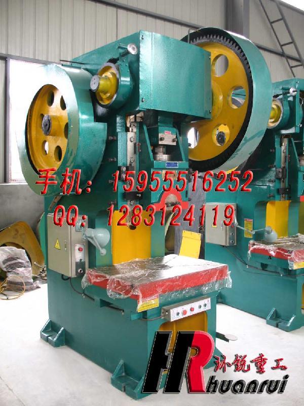供应安徽环锐机床J21普通开式可冲床压力机锻压机
