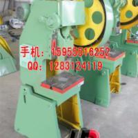 河北JB23-10T开式可倾压力机廊坊10吨冲床沧州生产商价格低质量