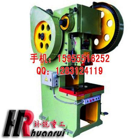 杭州80吨固定台式深普通压力机湖州冲床生产商浙江J21-80T锻压机