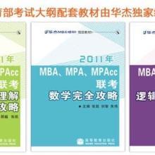 供应顺溜发969苏州在职MBA