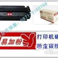 昆明销售联想打印机TN2020粉盒适用机器DCP-7020/7010