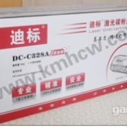 昆明出售兄弟TN-2050硒鼓适用机器DCP-7020/7010/