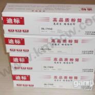供应昆明惠普CE278A硒鼓HP P1566 P1606