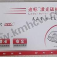 供应昆明HPM1522硒鼓适用机器P1505/P1505n