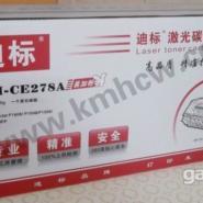 昆明HP2605硒鼓图片