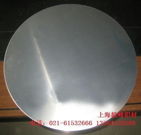 供应5052镜面铝板/铝圆板/铝棒