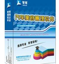 供应楚雄彝族茶楼积分会员管理软件积分管理储值积分管理了软件批发