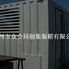 供应非标准集装箱工具箱