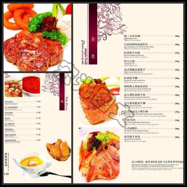 供应专业从事菜单开发菜单制作菜单 供应杭州菜单制作服务 供应杭州