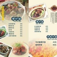 供應杭州專業菜單打印標簽標牌設計圖片