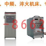 浙江高频淬火设备图片