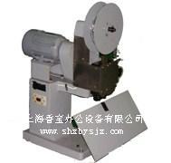 供应上海香宝图文铁丝平骑两用订书机批发