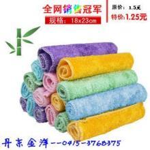 供应一代全竹竹纤维洗碗巾彩色2318
