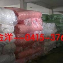供应二代底板加涤竹纤维坯布(白色)